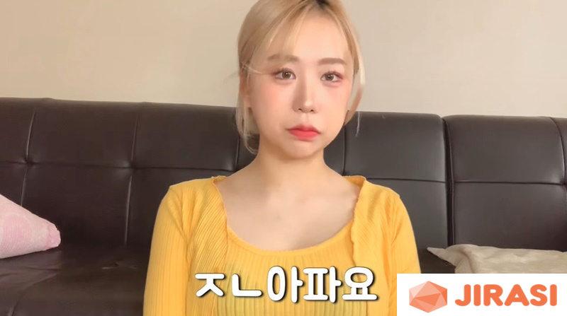 A→E컵 가슴 수술 찐 후기 알려드립니다 누가 안 아프대 (영상) - 파비뉴스