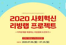 202007151059455378.jpg